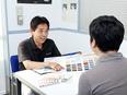 営業(幹部候補) ※将来的には、営業戦略にも携わっていただきます。2
