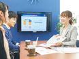 IFA(独立系ファイナンシャルアドバイザー)◆転勤なしで顧客と長期的な関係を/残業10時間以下3