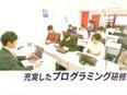 ITエンジニア★月給27万円~|チーム体制で最先端技術が習得できる環境|年間休日125日!3
