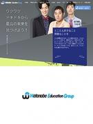 芸能スクールのスタッフ★イモトアヤコ、山田裕貴、志尊淳、Little Glee Monsterを輩出1