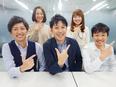 税務コンサルタント(若手起業家・中小企業の創業支援に注力) ◎設立7年目・急拡大中の事務所です!2
