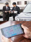 タクシードライバー(未経験歓迎)◎定着率90%/個室社員寮アリ/AIナビがお客様を探します!1