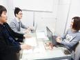 法人営業(サブマネージャー以上で採用)│IoT商材で大手企業と直接取引!自社製品の導入実績多数あり!3