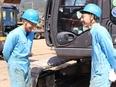 建設機械の営業 ★未経験歓迎/月給24万円以上/ノルマなし/賞与年2回/海外営業のチャンスも!3