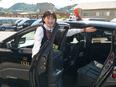 完全予約制のドライバー(ハイグレードドライバー候補)◎月給25~30万円/有休消化率81.9%2
