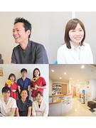歯科助手 ★未経験OK|賞与年2回|★未経験から安定した医療業界で長く働き続けられます!1