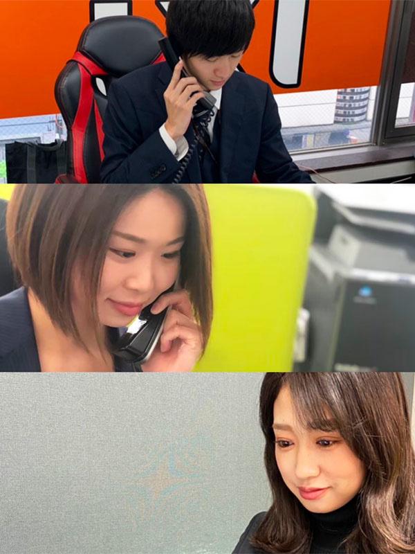 ルームアドバイザー(100%反響営業)未経験者募集/面接地は都内か横浜で選べます/WEB面接可能!イメージ1