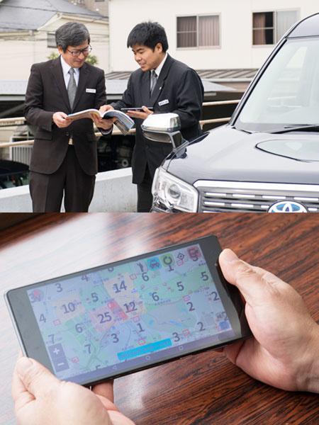 タクシードライバー(未経験歓迎)◎定着率90%/個室社員寮アリ/AIナビがお客様を探します!イメージ1