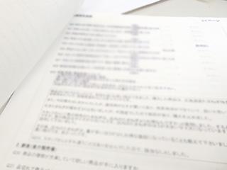 転職・求人情報イメージ2