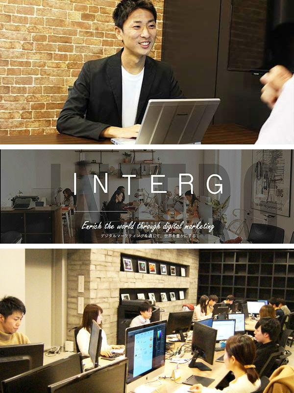 自社メディアの広告運用 ☆未経験からWeb業界へ。会社のコアメンバーとして活躍!イメージ1