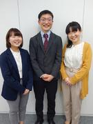 東京ガスお客さまサポートスタッフ ◎正社員で5名以上の採用予定◎1