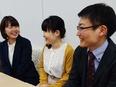 東京ガスお客さまサポートスタッフ ◎正社員で5名以上の採用予定◎2