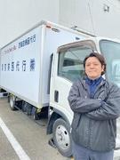 短距離ドライバー ◎東証一部上場のグループ企業/未経験歓迎/ルート配送のみ!1