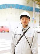 プロジェクトマネージャー【国家資格をサポート!】1年目から平均月収28万円/賞与年2回!1