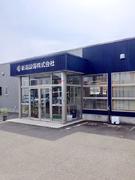 施工管理 ◎大手企業と多数取引/直近6年間の定着率90%以上/新潟県内から転勤なし!1