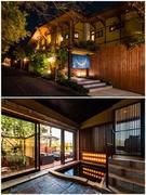 完全個室での高級温泉旅館の支配人 ◎箱根・日光・伊豆長岡の隠れ家空間|月給40万円以上可能1