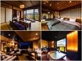 完全個室での高級温泉旅館の支配人 ◎箱根・日光・伊豆長岡の隠れ家空間|月給40万円以上可能2