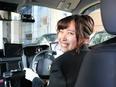 エキスパートドライバー◎未経験者は月給30万円保証│土日休みも可│免許取得支援あり│賞与年3回!2