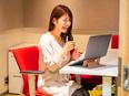 キャリアパートナー ★ユーザーと向き合い、人生設計に寄り添います/月給33万円以上2