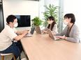 SEOコンサルタント(未経験歓迎)★国内で業界最大級のWebメディアを担当!3