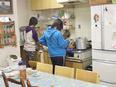 児童指導員(家族と離れて生活する子どもたちを支援)/創立130年以上/昨年度賞与支給実績4.5ヶ月分3