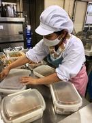 調理師 ◆創立130年以上の歴史/残業ほぼなし/昨年度の賞与支給実績4.45ヶ月分/月9日休み1