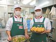 スーパーマーケットの店舗スタッフ ★創業55年超!賞与年2回!地域密着のスーパー『Fuji』での勤務2