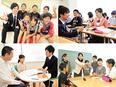 学習塾運営スタッフ @新潟/賞与年2回・昨年度実績4ヶ月分/未経験者歓迎!2