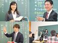 学習塾運営スタッフ @新潟/賞与年2回・昨年度実績4ヶ月分/未経験者歓迎!3