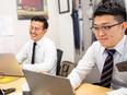 リユース店の査定スタッフ ◎スタートアップ事業に伴う店長候補の募集!未経験から月給25万円以上+賞与2