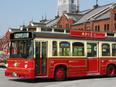 路線バスの乗務員 ★未経験から公務員ドライバーに/免許取得費全額補助/賞与4.45ヶ月(昨年度実績)3