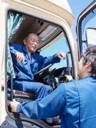 大型ドライバー(トヨタ自動車やデンソーと直接取引)◎平均年収539万円・平均勤続年数20年1