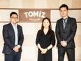 貿易事務(『TOMIZ』を展開する創業102年の老舗企業)◎残業月10~20h/年間休日120日以上2