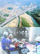 補修・補強工事の土木施工管理◆大手グループならではの充実待遇!Web面接OK!1