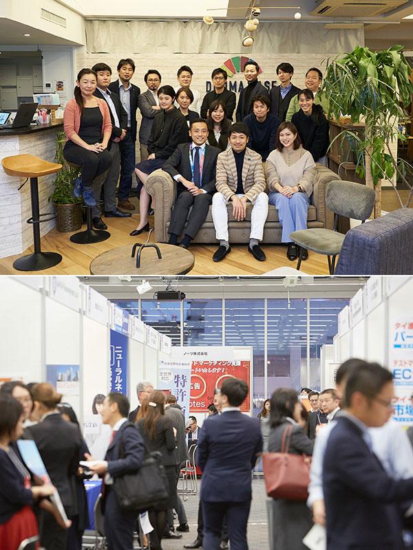 日本最大級海外ビジネス展示会の提案営業 ◎最新海外ビジネスのノウハウとネットワークが手に入る!イメージ1