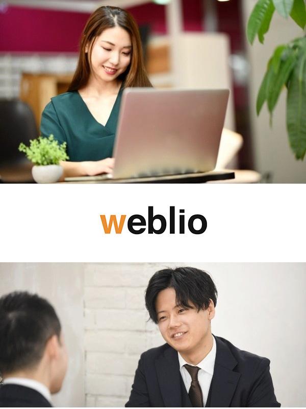 法人営業 ★オンライン辞書「Weblio」を展開しています|土日祝休み|フルリモート|積極採用中!イメージ1