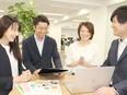 Webサブディレクター★残業月約15h程度。年間休日120日以上!業績好調!2