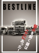 大型トラックドライバー(軽トラ・2tなどもあります!)★普通免許でOK・未経験者、大歓迎!1