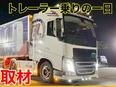 大型トラックドライバー(軽トラ・2tなどもあります!)★普通免許でOK・未経験者、大歓迎!3