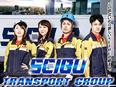 トラックドライバー(未経験歓迎/年収500~600万円も可能!)3