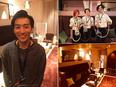 シーシャ店の店長候補 @六本木/未経験者歓迎/髪型自由/月給35万円スタート!3
