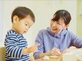 子どもの可能性を拡げる発達教室の先生|未経験OK/残業1日1H程/持ち帰り仕事なし/Web面接OK!2