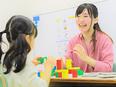 お子さま向け発達教室の先生 ◎教育・福祉業界経験者、歓迎/持ち帰り仕事なし/Web面接OK2