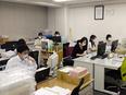 管理部スタッフ ◎残業月15~20時間程度/住宅手当や退職金制度あり!2