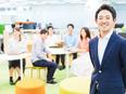 キャリアアドバイザー(リーダー候補)★年間休日120日以上/Web面接可!3