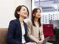 採用コンサルタント(リーダー候補)◆さまざまな企業の採用活動を支援!自分のアイデアで課題解決できる!2
