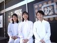 『めんべい』などの品質保証スタッフ ☆創業110年 ☆新商品リリースの重要ポジション3