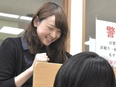 塾講師 ◎1教科担当制|最大10連休あり|岐阜県内に50校舎を展開3