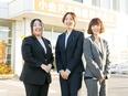 経理事務 ★定着率83%/創業58年の老舗企業/未経験歓迎!2