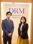 総合職 ★東証一部上場・DmMiXグループ/スピード昇給・昇格可能/世界にニーズのある商材を扱います1